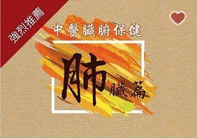 圖/臺灣大學進修推廣學院 提供