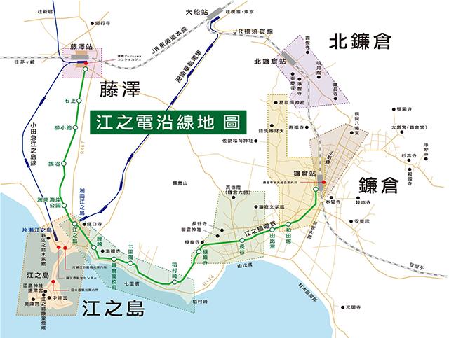 ▲湘南電車、江之電、小田急江之島線示意圖 圖/www.enoden.co.jp
