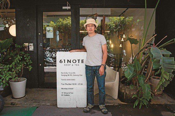61 NOTE 是東泰利在台北的第一間店,讓他就此結下與台北的緣分。(攝影/林俊...