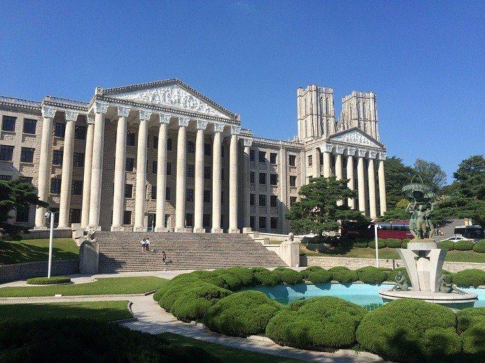 慶熙大學。 圖/pixabay