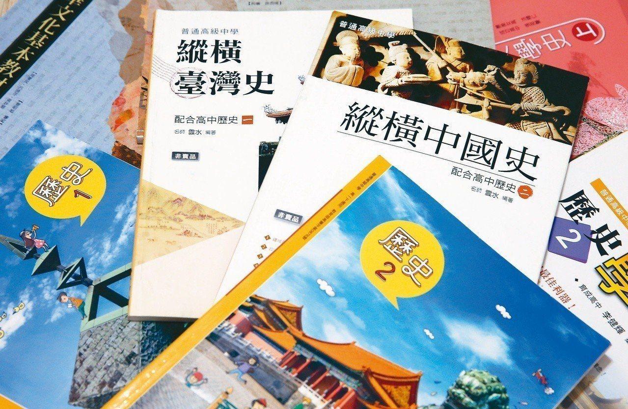 12年國教社會領域課綱變革大,包括國中歷史採分域教學、並將中國史規劃在東亞史脈絡...