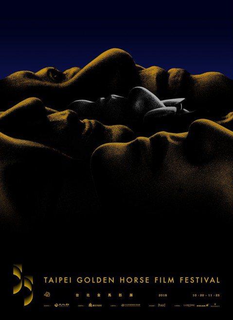 2018年「金馬55」主視覺海報今日公布,去年負責設計金馬海報並擔任頒獎典禮視覺總監而大獲好評的設計師方序中,再度與金馬合作。他以面對電影,每個人都是「配角」的概念出發,藉由金馬四大主軸的代表人物李...