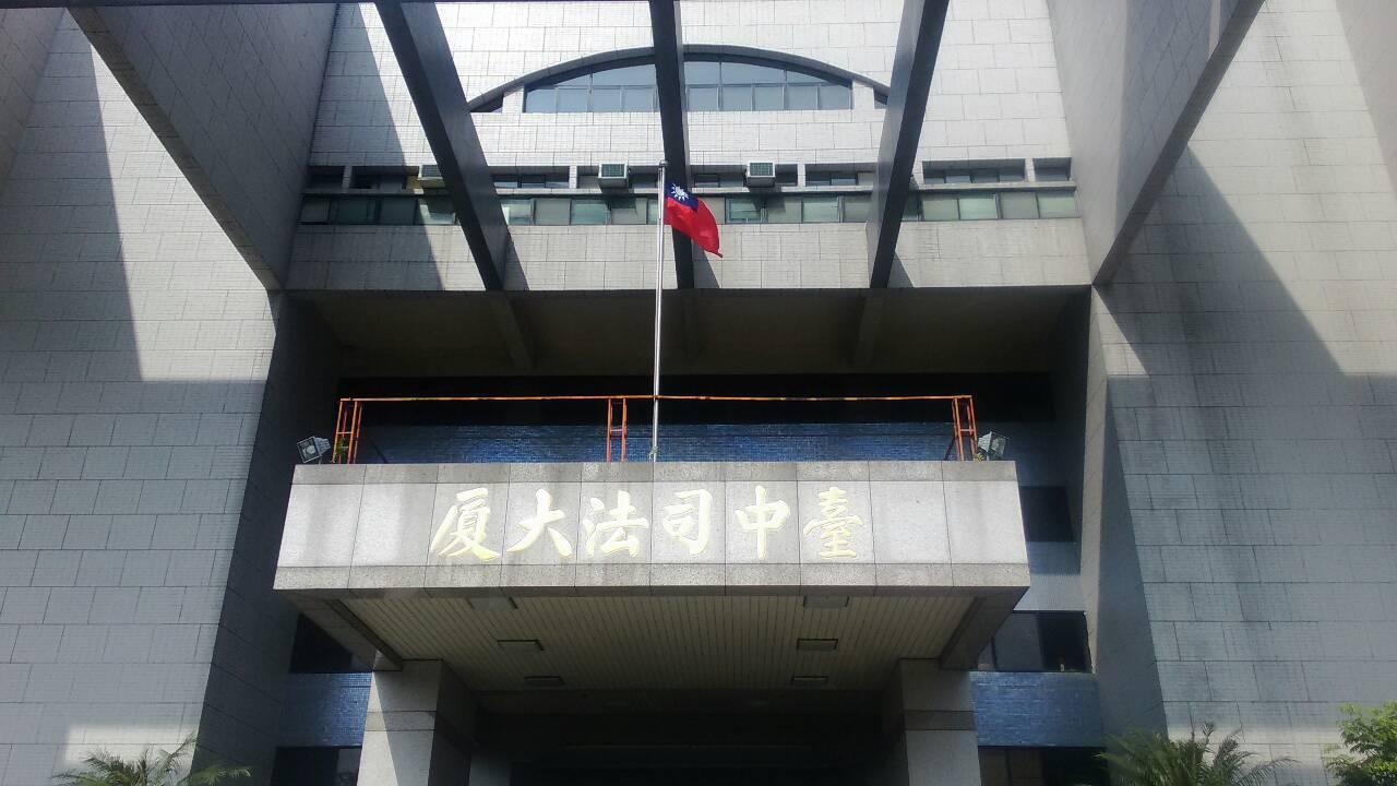 台中地院庭長楊文廣今晚表示,中院向保訓會申請延期回覆,日期是今年8月20日,而中...