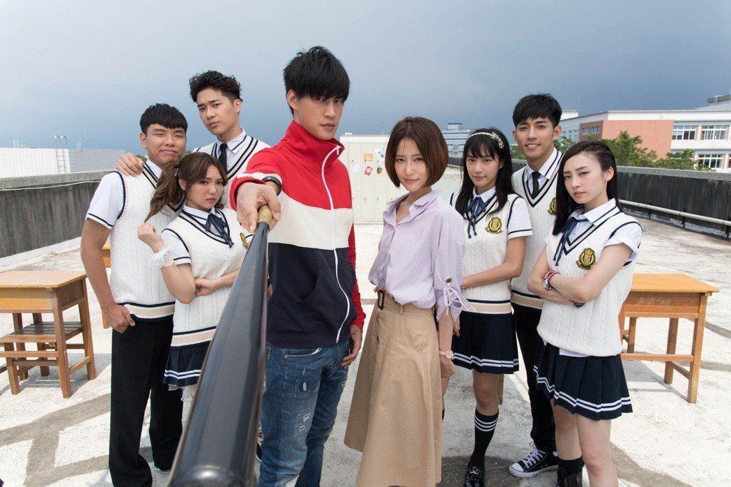 「高校英雄傳」播出第一集受到網友討論。圖/台視提供