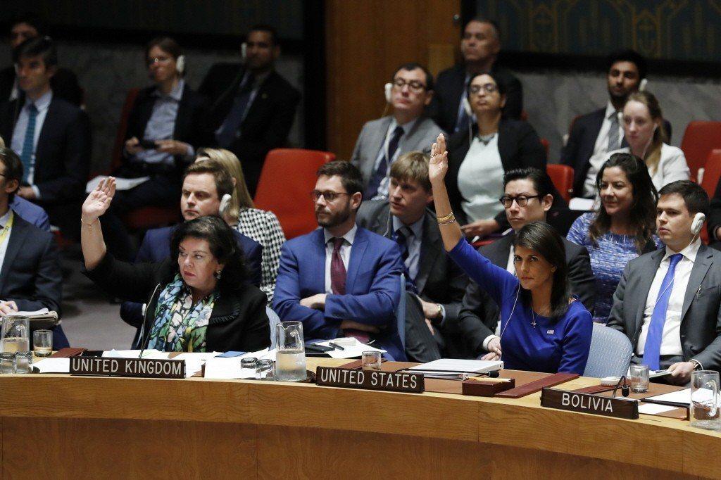 「如果不改變,聯合國最終會瓦解!」聯合國人權理事會長艾海山20日批評,作為聯合國...