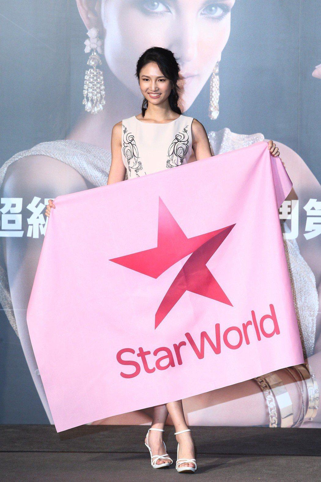 第五季陳詠芯下午出席Star World「亞洲超級名模生死鬥」最新第六季記者會,...