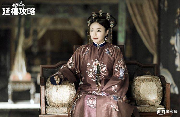 秦嵐飾演富察皇后。圖/愛奇藝台灣提供