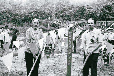 1980年8月4日,鍾理和紀念館破土,鍾台妹(左)與鍾肇政合影。
