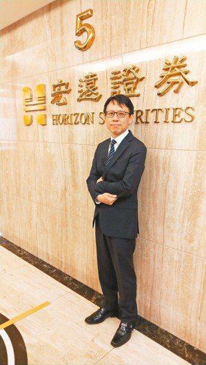 宏遠證券總經理林禎民