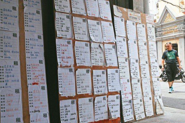 北京租房需求大,租金漲勢驚人。圖為街頭租屋看板。 本報系資料庫