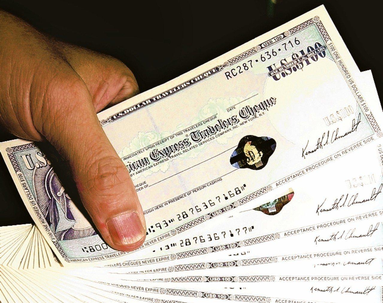 台銀宣布自10月8日起針對加幣和澳幣旅行支票賣回給台銀,每筆加收15加元和12澳...
