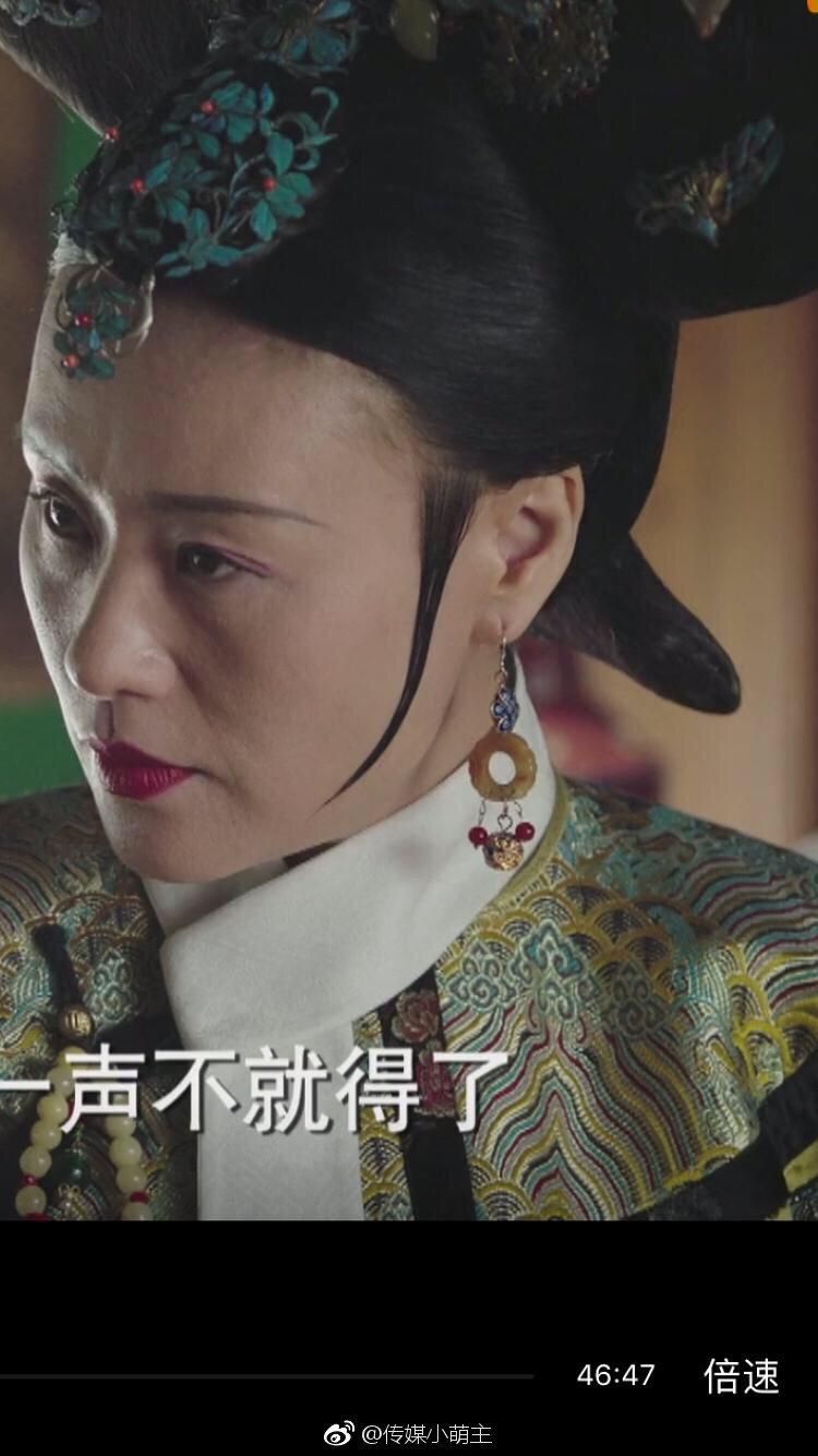 圖/擷自騰訊視頻