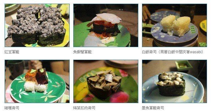 圖片來源/香港網路大典