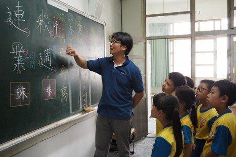 學習或勞動?師培新制上路後,學校面臨的難題
