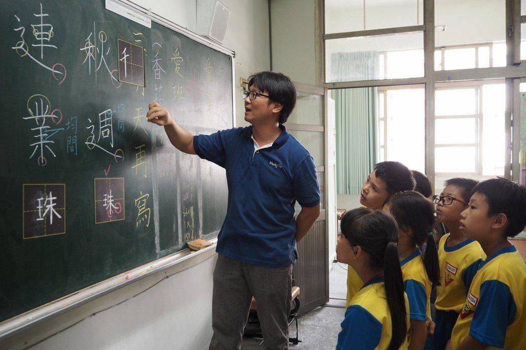 示意圖,非文中所指實習學校及實習教師。 圖/聯合報系資料照
