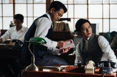 文學青年呂赫若的音樂生涯(下):放棄紙筆,投身武裝革命