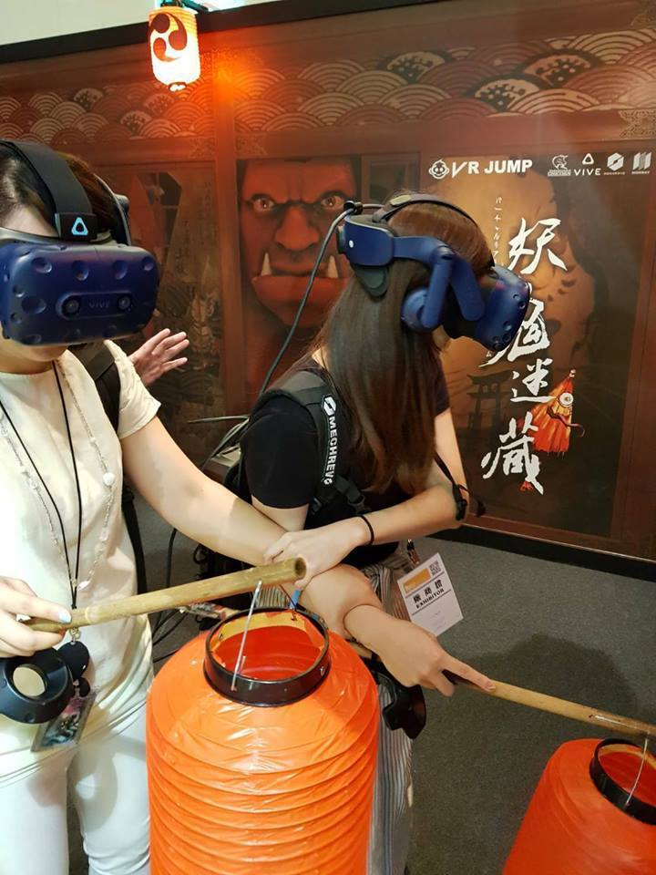 擷自「VR JUMP」。