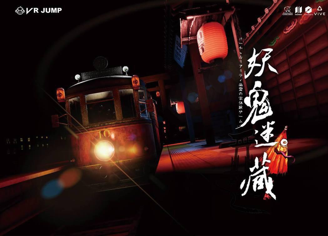 電車與月台之間的縫隙,對我來說就像跨不過去的鴻溝。