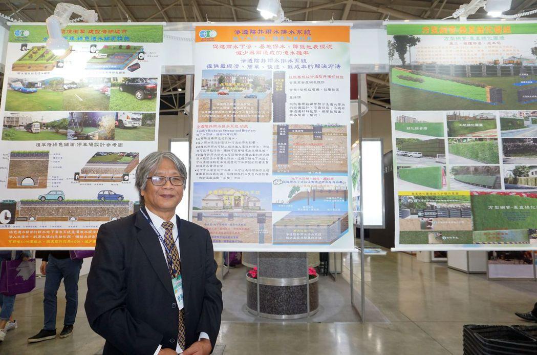 南陽化工董事長蔡爾健表示,滲透陰井排水系統目前有外銷印度,也幫助不少果農解決種植...