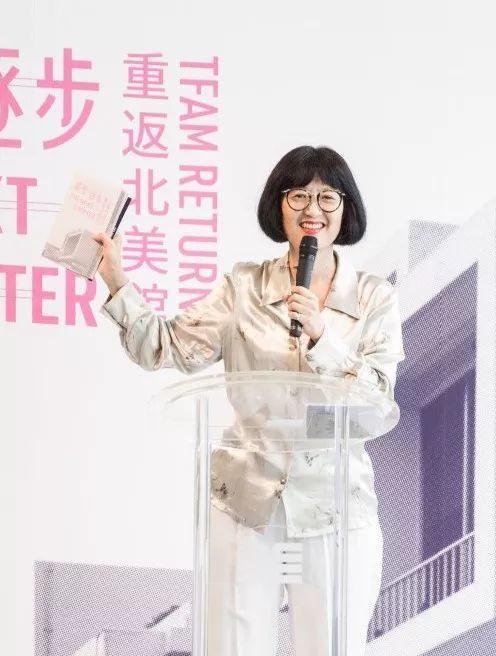 鄭乃銘/臺北專訪 圖片提供/臺北市立美術館