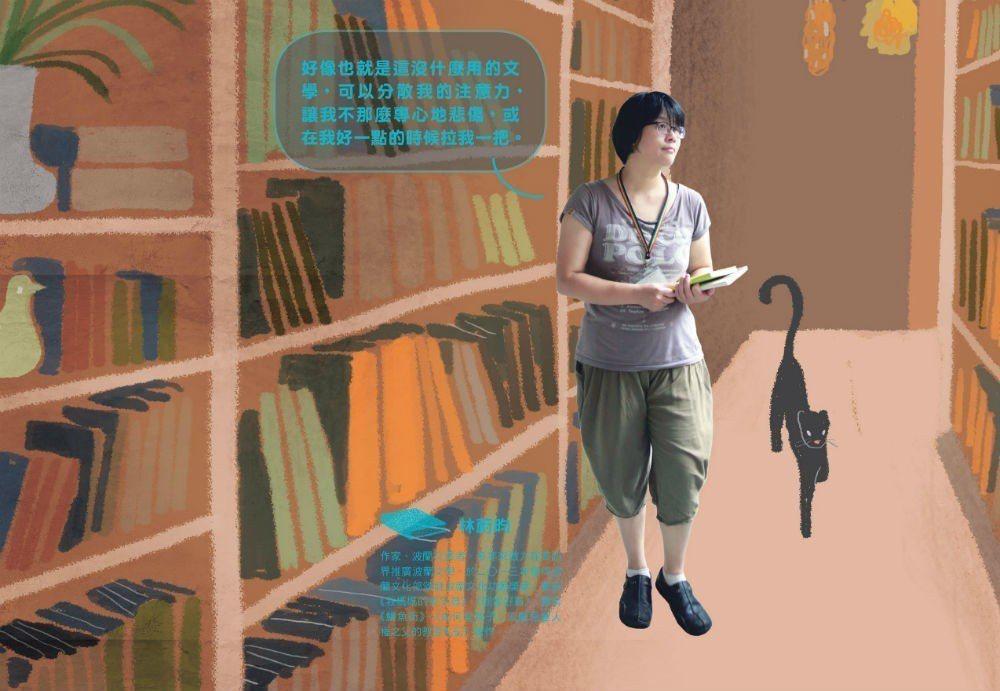 林蔚昀 。慢熟|Mind Slow/插畫。 YJ/攝影。