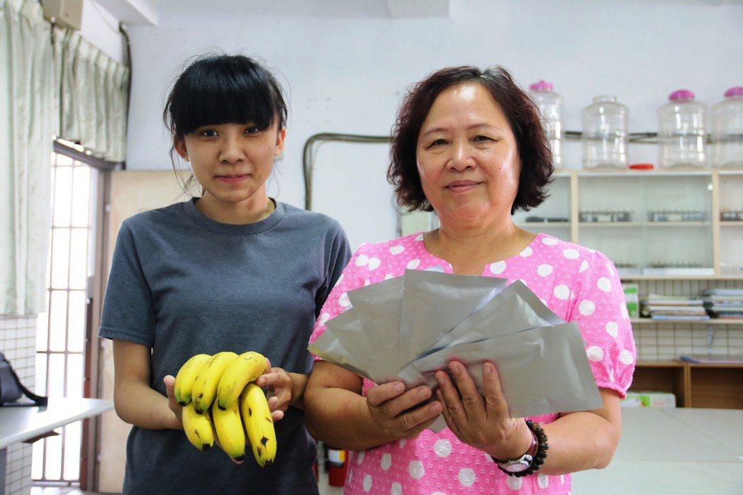 弘光科大民創學院院長林麗雲(右)成功用香蕉皮研發製作香蕉面膜。記者黑中亮/攝影