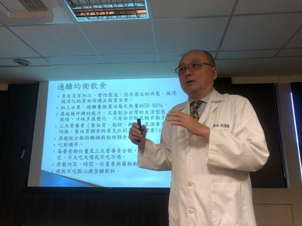 洪建德表示,米飯、全穀類有延緩升糖的能力,糖尿病患者不能忽略米飯不吃。記者劉嘉韻...
