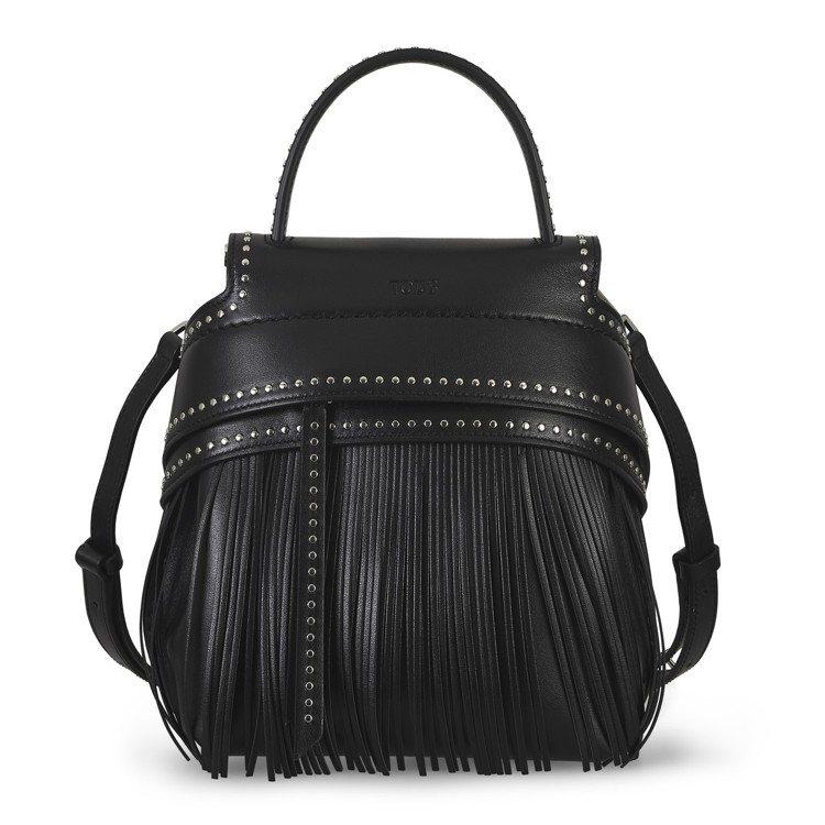 秋冬TODS Wave Bag皮革流蘇後背包,74,600元。圖/迪生提供