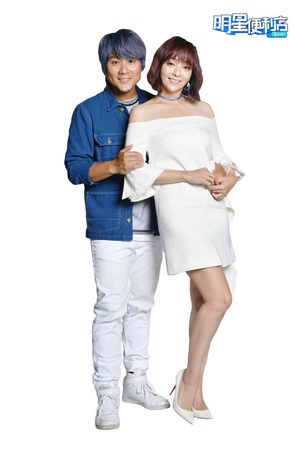 王仁甫和季芹搭檔主持東森「明星便利店」。圖/東森提供