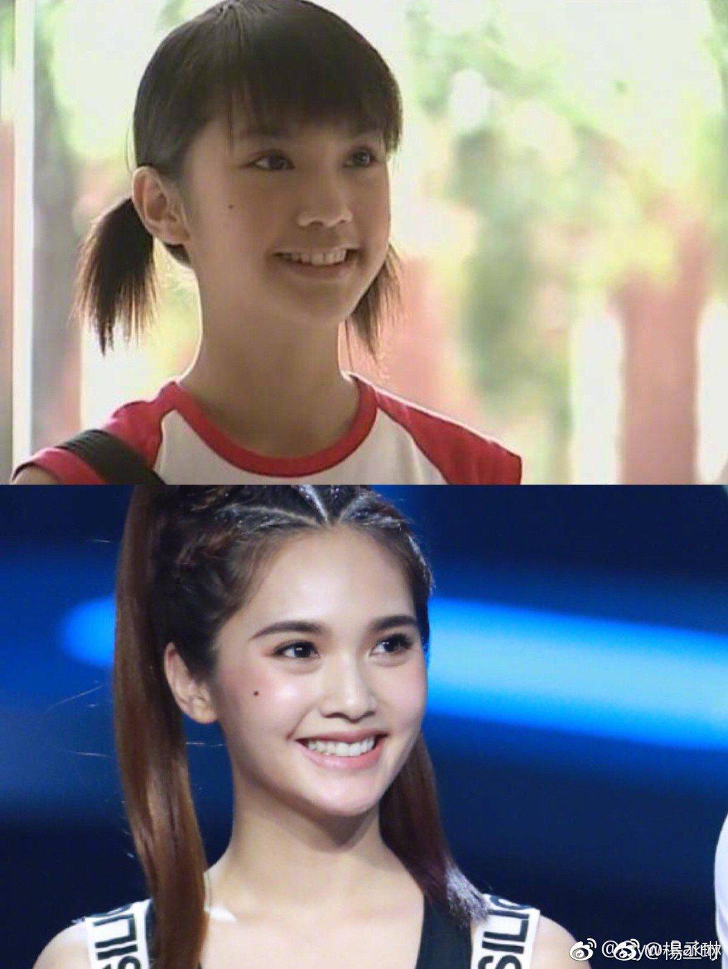 楊丞琳Po現在和18年前的對比照,幾乎沒有差異。圖/摘自微博