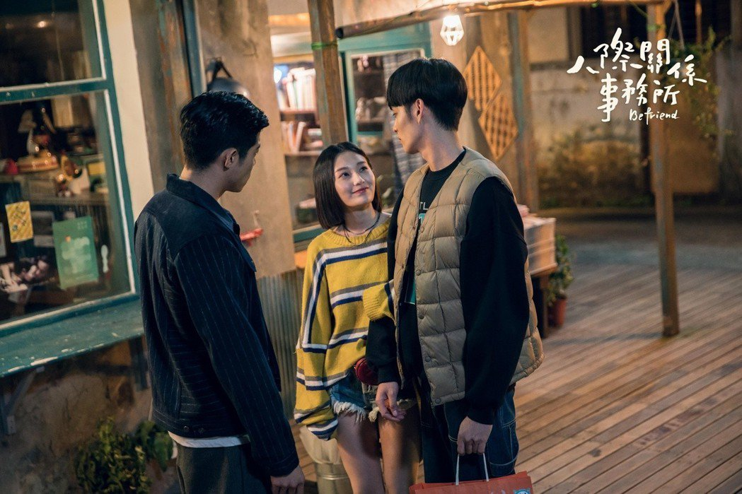 曹佑寧(右)甘願當「綠茶婊」孩子的爸。圖/歐銻銻娛樂提供