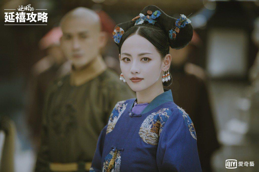 張嘉倪在「延禧攻略」中登場。圖/愛奇藝台灣站提供