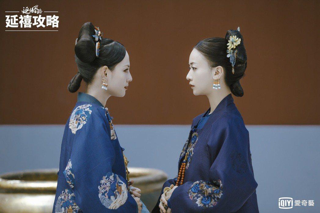 張嘉倪(左)在「延禧攻略」中登場。圖/愛奇藝台灣站提供