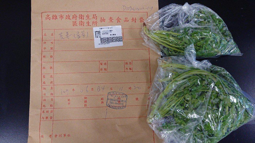 高市衛生局抽驗市面93件中元食品,發現5件蔬果農藥殘留超標,其中一件香菜,依法不...