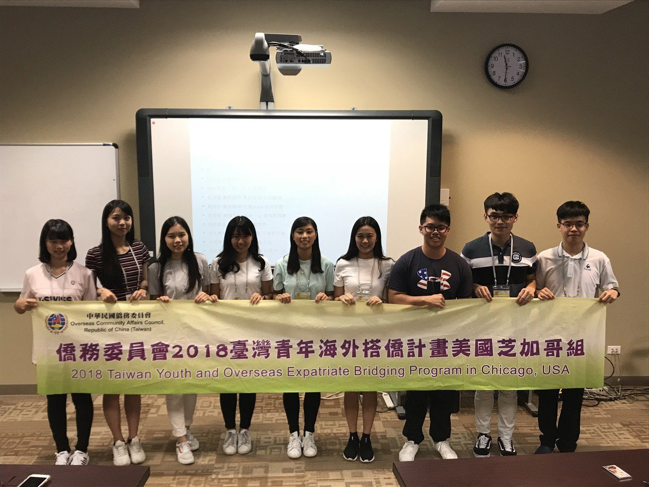中華民國僑務委員會舉辦的第二次「海外搭僑計畫-芝加哥站」迎來九名學員,他們21日...