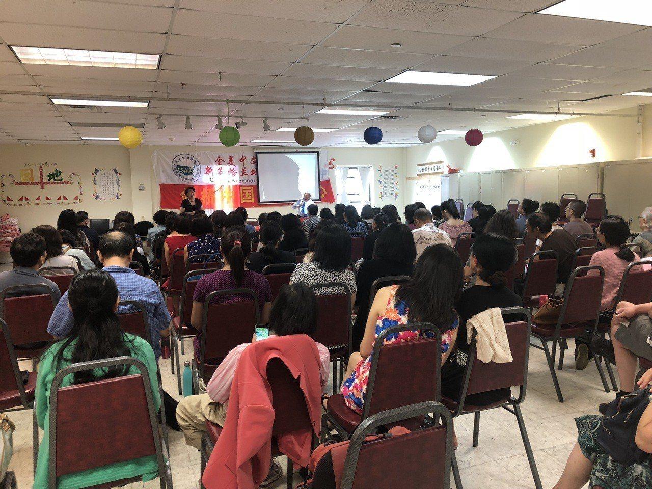 2018華文教育名師巡講講師劉寶根18日在劍橋文化中心指出,當前美國中文學校教育...