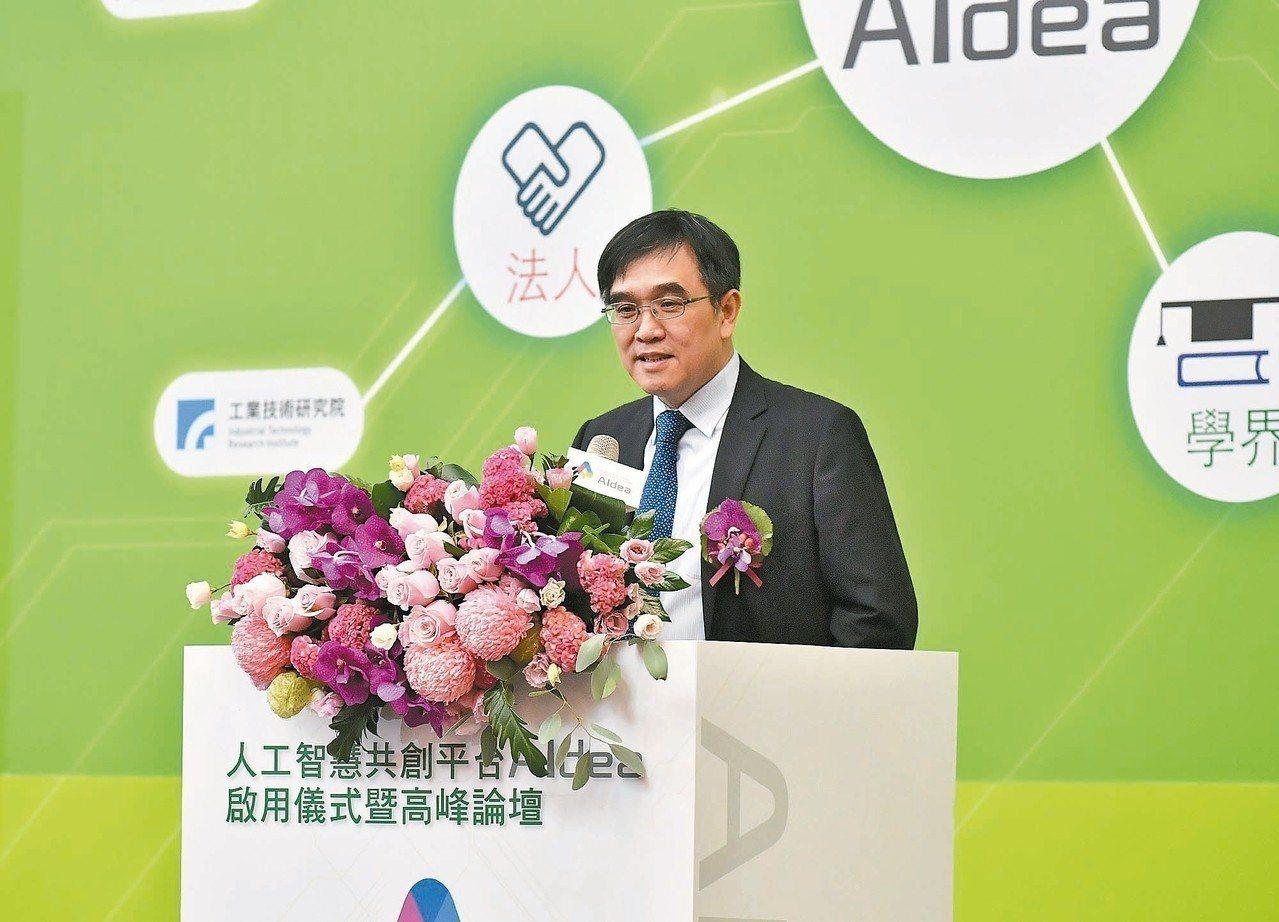 工研院協理余孝先宣布由經濟部支持的人工智慧共創平台AIdea啟用,期望成為國內最...