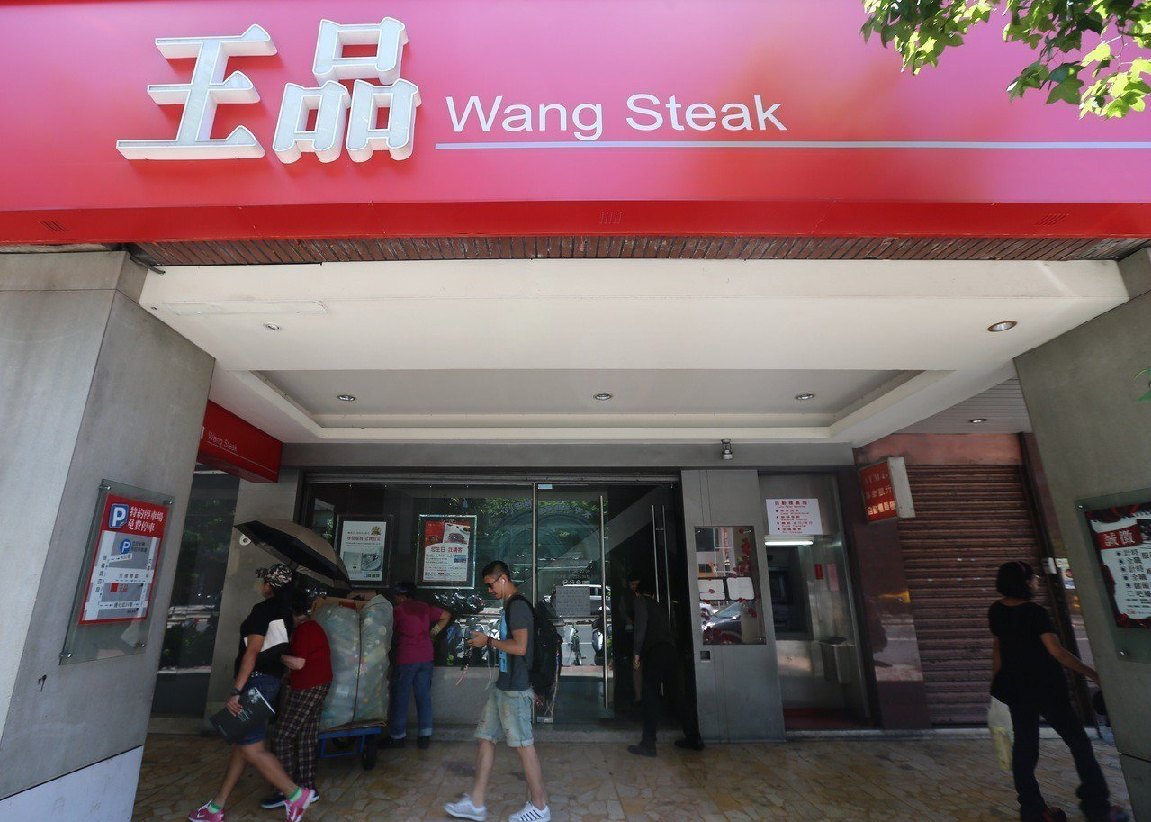 王品因在中國收了三個品牌,被外界質疑中國經驗失靈,股價表現疲弱。 圖/聯合報系資...