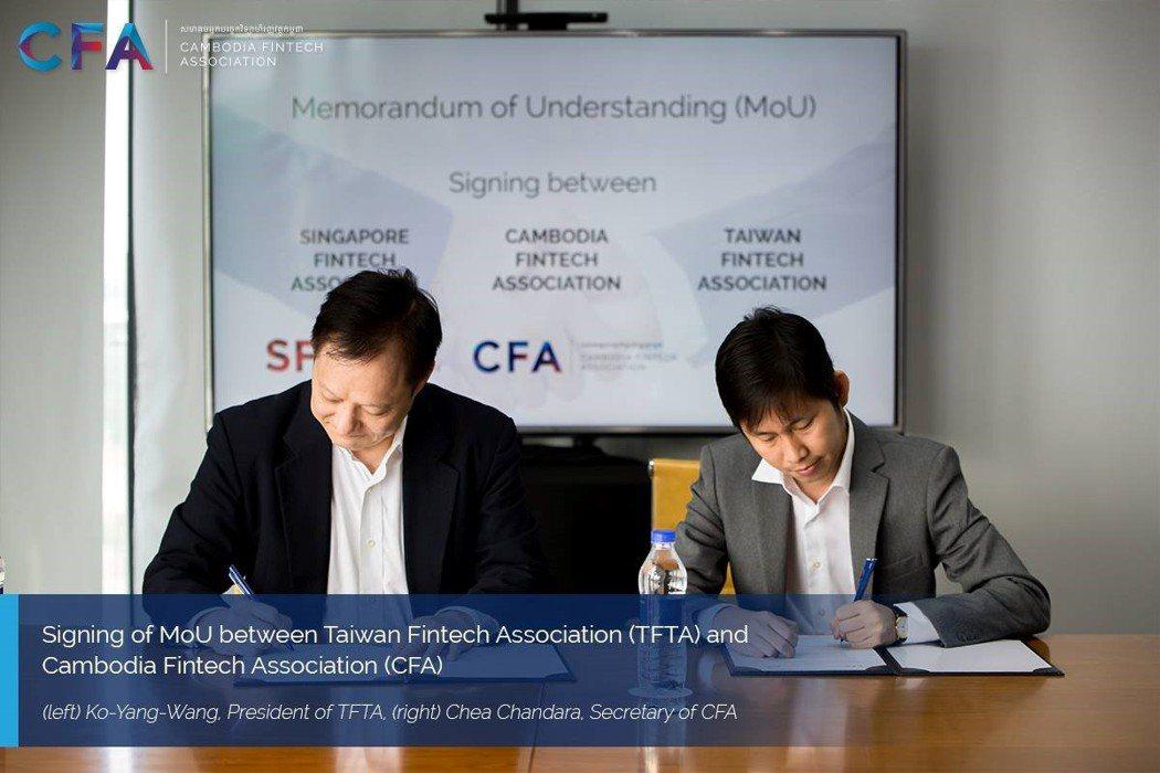 簽訂協會合作意向書(左起臺灣金融科技協會理事長王可言、柬埔寨金融科技協會秘書長 ...