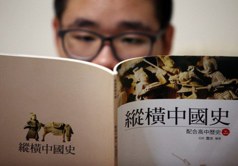 歷史課綱的虛與實:冷戰反共下被忽略的亞洲人民連帶史