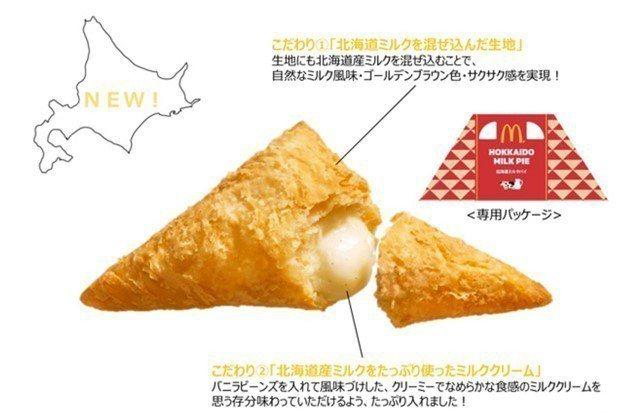 圖片來源/jpninfo