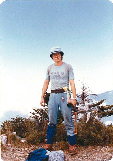 大學畢業時迷上登山,圖為白狗大山。