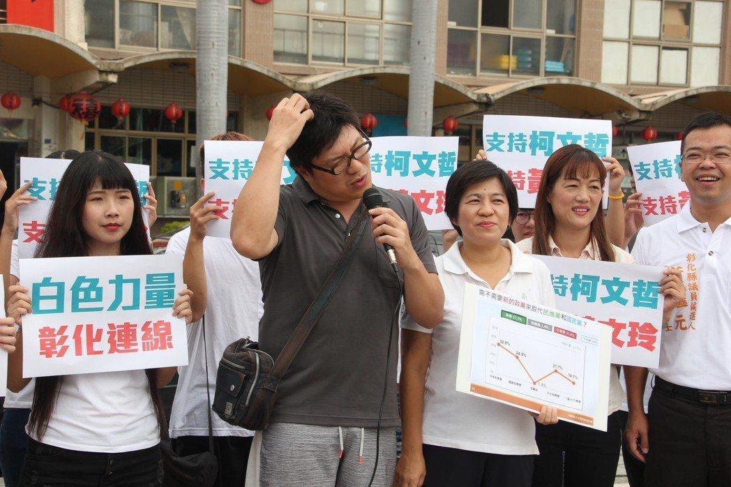 彰化縣長參選人黃文玲(右三),找吳欽憲(左二)扮當柯文哲的分身,學搔頭的樣子。 ...