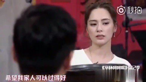 「阿嬌」鍾欣潼。圖/摘自微博