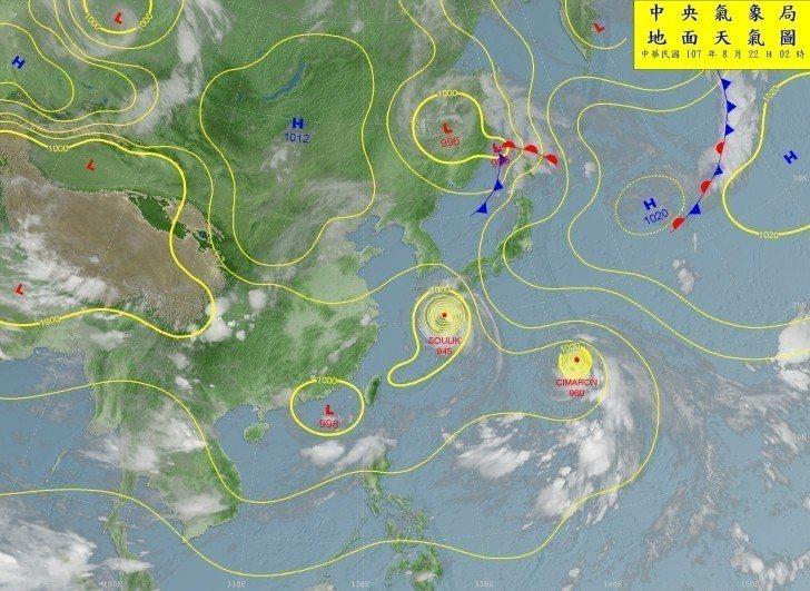 中央氣象局表示,今天恐有熱帶性低氣壓形成。圖/擷取自中央氣象局網站
