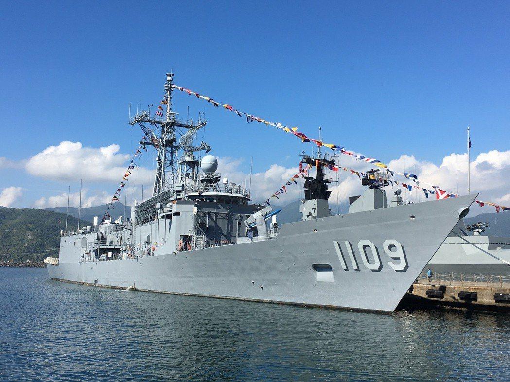 台灣海軍示意圖,報系資料照