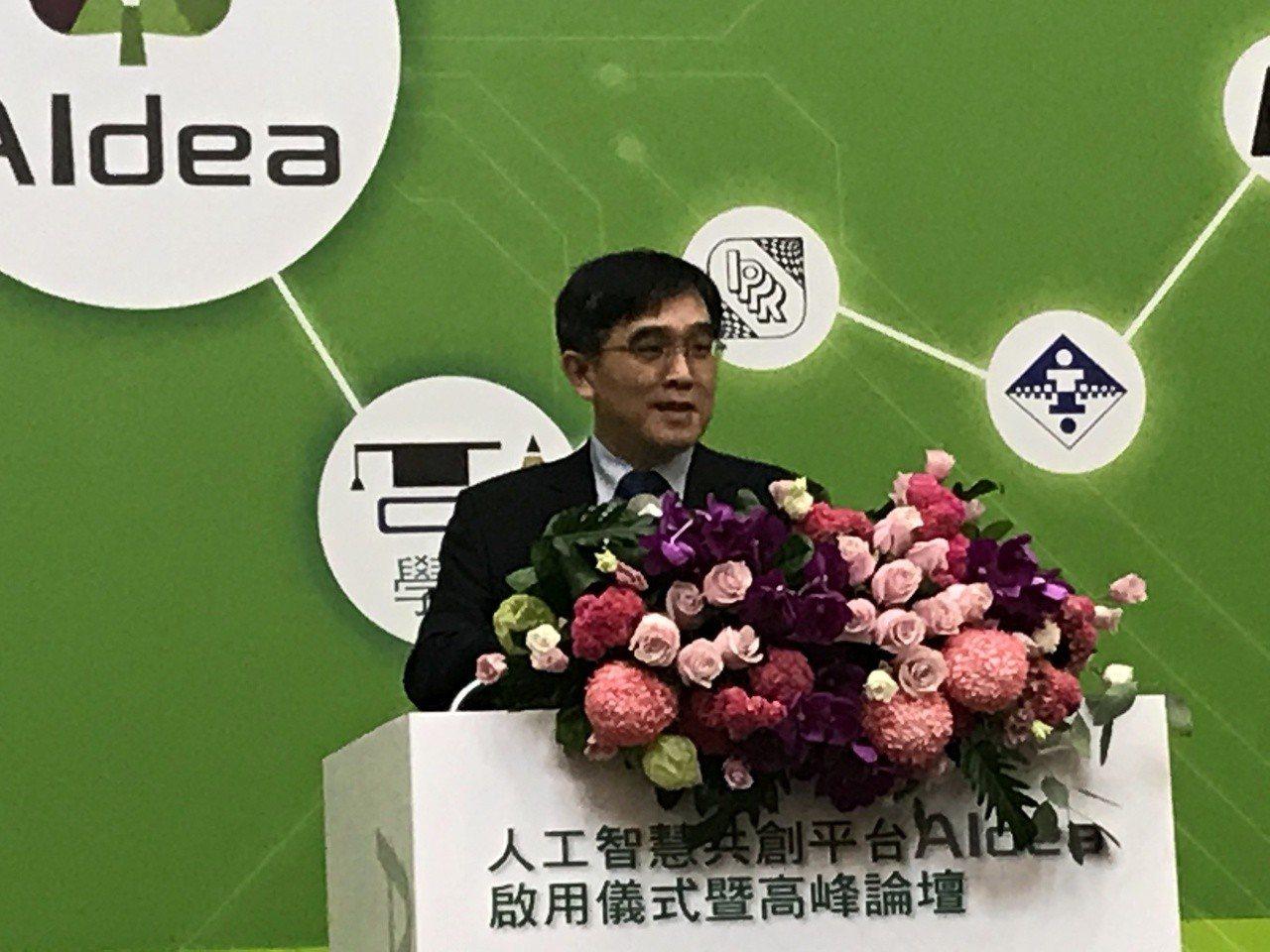 工研院協理余孝先今(22)日宣布,人工智慧共創平台AIdea啟用,要助企業AI應...