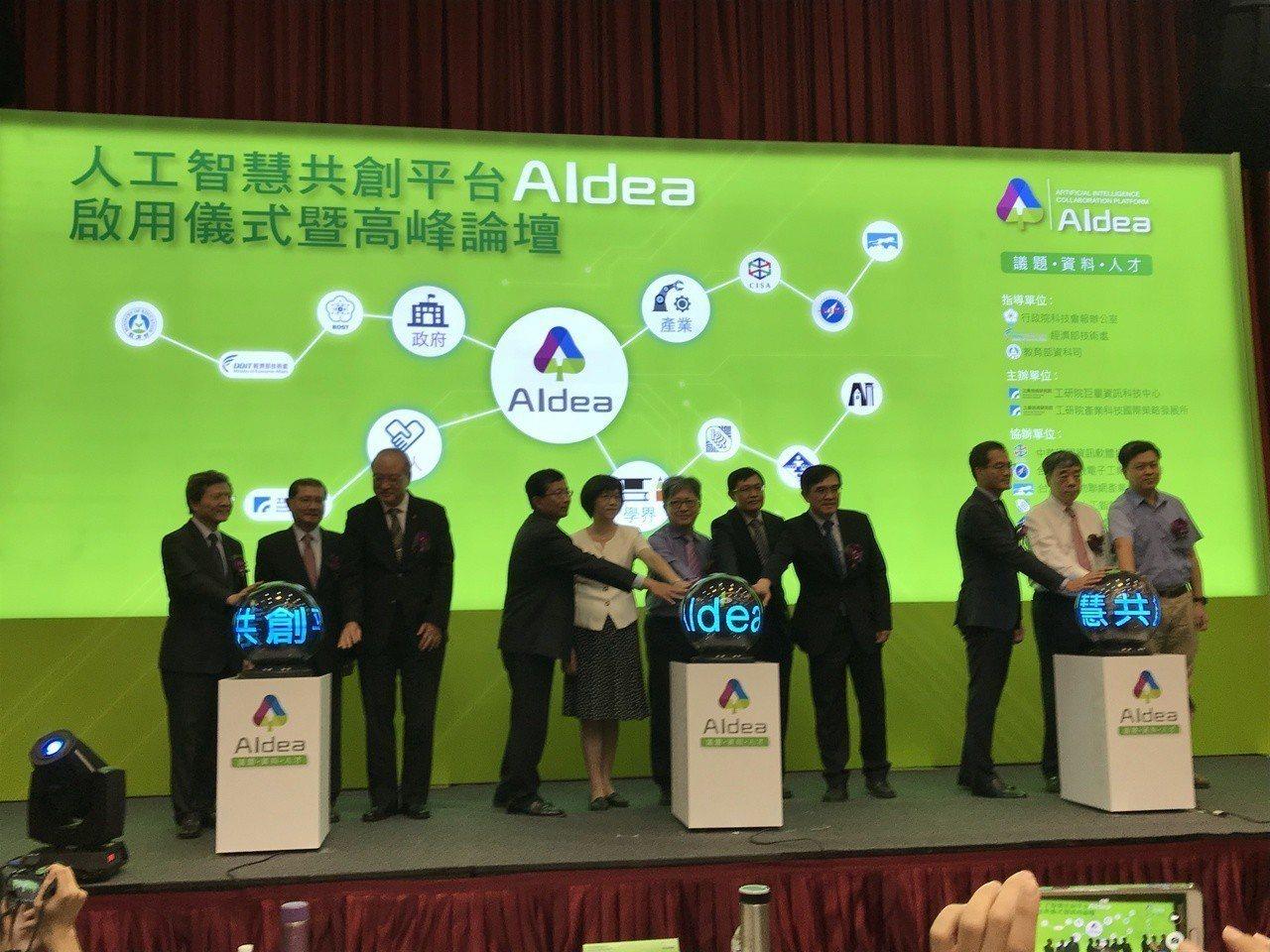 人工智慧共創平台AIdea今啟用,工研院助企業AI應用遍地開花。記者李珣瑛/攝影
