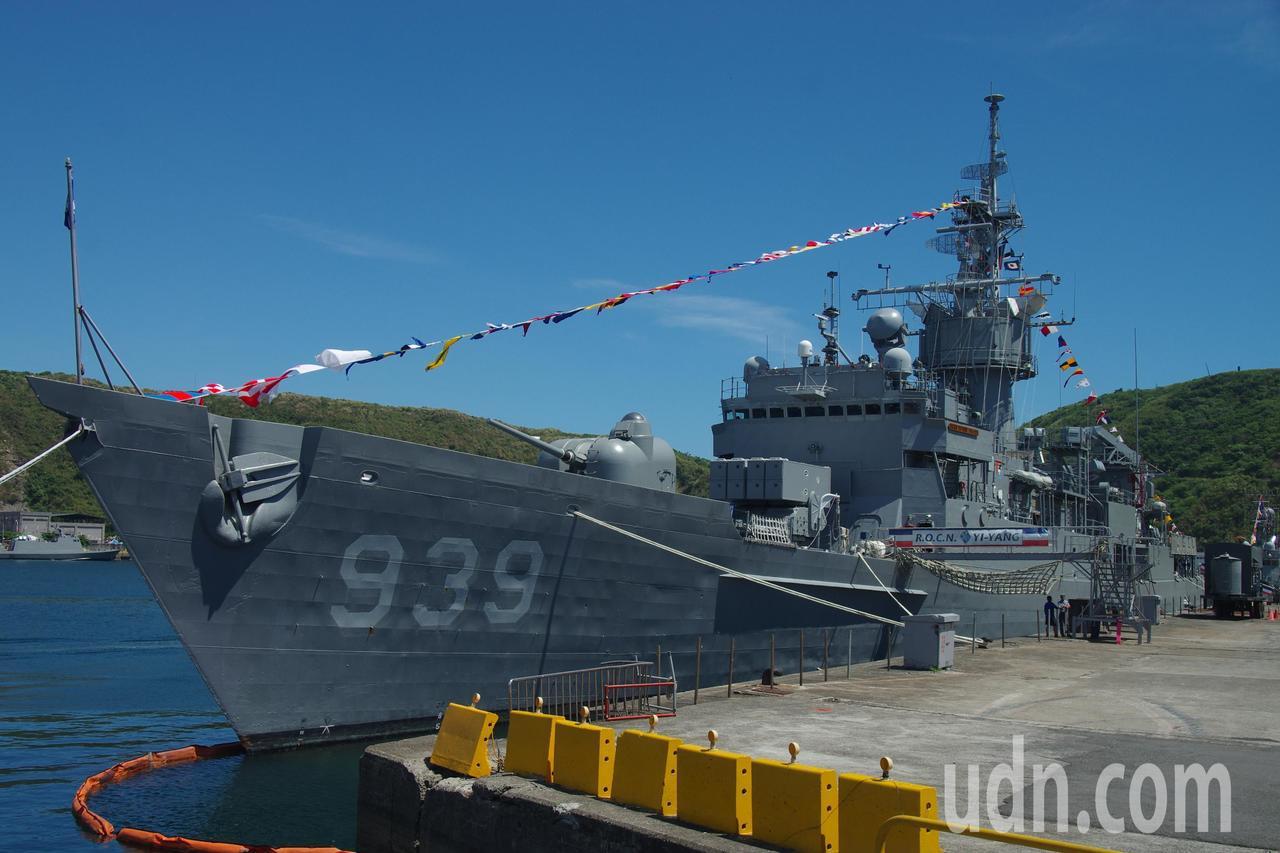 宜陽號巡防艦。記者程嘉文/攝影
