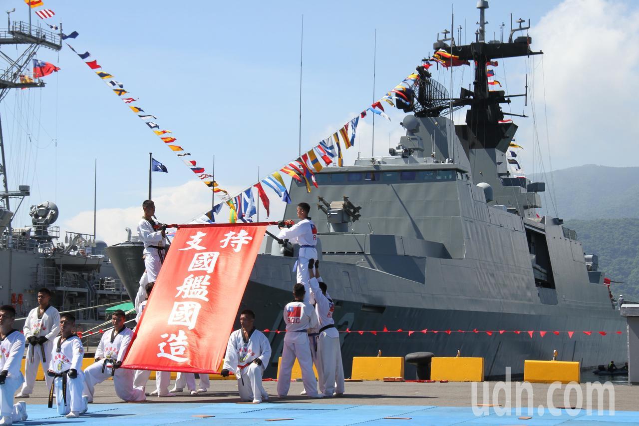 國防部海軍司令部將於本月25日8時至16時假宜蘭蘇澳海軍中正基地,辦理「107年...